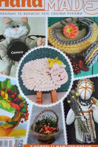 Журнал 'Hand Made' №29 (11) | hm29